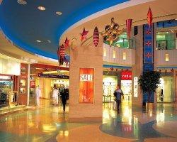 Centres commerciaux à vendre à Miami