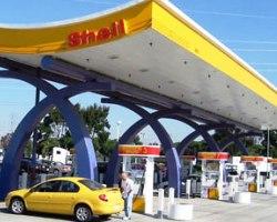 Garage et station service à vendre
